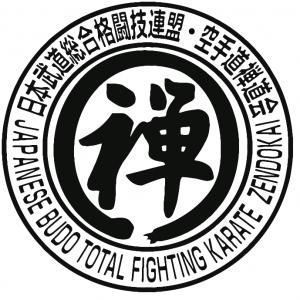 Zendokai_Karate-MMA